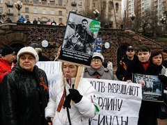 """Самооборона Майдану силою відігнала """"обурених киян"""" від барикад"""