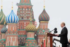 """На сайті держторгів РФ через """"диверсію"""" з'явилося оголошення про продаж Кремля"""