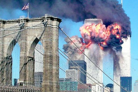 У США опублікували раніше засекречений звіт про теракт 11 вересня