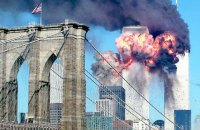 В США опубликовали ранее засекреченный отчет о теракте 11 сентября