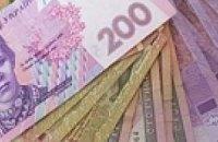 Украина своевременно погашает госдолг