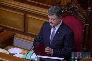 Порошенко обсудил с внефракционными нардепами изменения в Конституцию