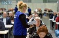 В Киеве стартовал конкурс в Верховный Суд и Антикоррупционный суд