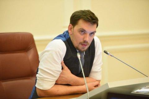 Гончарук настаивает, что его правительство не вело переговоров с Коломойским о ПриватБанке