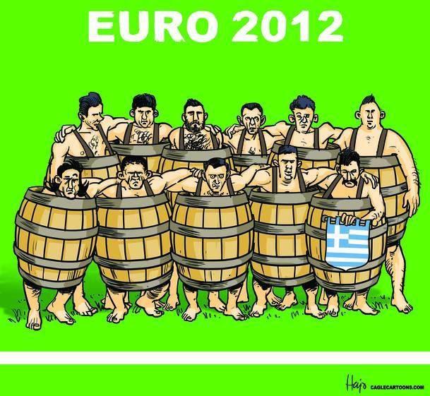 Греческая команда