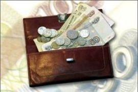 Экономисты: стоимость российского газа отражается на дефиците бюджета