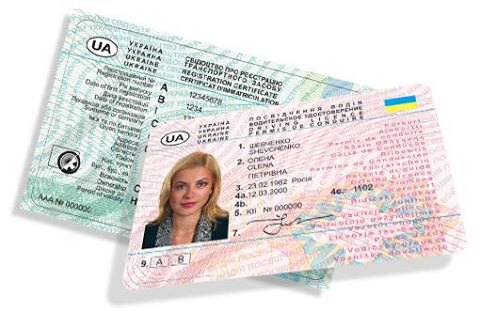 Италия признала украинские водительские удостоверения
