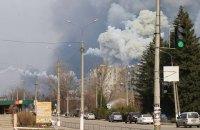 ТСК поставила під сумнів офіційну версію пожежі на арсеналі в Балаклії