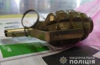 У Запорізькій області чоловік напідпитку прийшов у магазин з гранатою