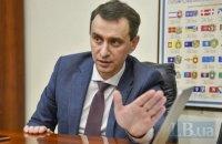 Ляшко: Україна  не планує впроваджувати COVID-паспорти, поки достатньо свідоцтва про вакцинацію