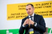 """Голова Укравтодору закликав ЄБРР розширювати партнерство для співфінансування """"Великого будівництва"""""""