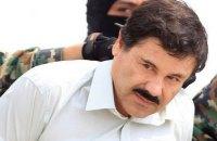 """Мексика начала процесс экстрадиции наркоборона """"Эль Чапо"""" в США"""