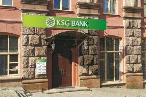 """У КСГ Банку назвали """"не випадковим"""" відкликання ліцензії НБУ під час рейдерської атаки на банк"""