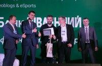 На конференції iForum вибрали найкращі рішення у сфері електронної демократії