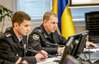 """В Україні стартувала операція """"Мігрант"""""""