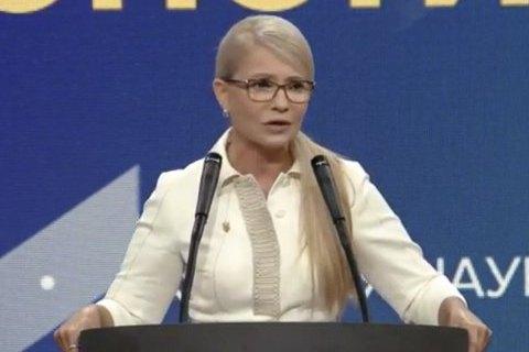 Тимошенко считает, что Конституционный Суд Украины позволит отложить выборы президента