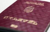 В сети появилось видео о том, как на Закарпатье выдают венгерские паспорта украинцам