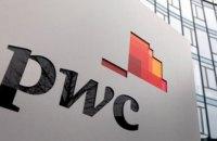 Суд скасував заборону філії PwC в Україні проводити аудит банків