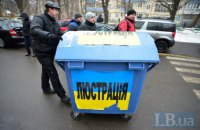 В США стали больше внимания обращать не только на форму, но и на подходы новой украинской власти, - посол