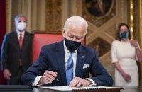 COVID, зміна клімату, міграція: Байден в перший день президентства підпише 17 документів
