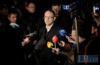 Власенко: суд не погодиться пом'якшити Тимошенко умови утримання