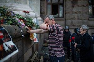 Опубликованы имена 42 погибших в Одессе 2 мая (список дополняется)