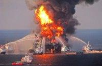 BP выплатит $18,7 млрд  за разлив нефти в Мексиканском заливе