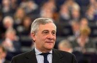 Європейські праві висунули свого кандидата на посаду голови Європарламенту