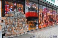 НБУ попросил не блокировать отделения Сбербанка