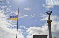 Власти Киева перенесли установку гигантского флага на днепровском склоне на 2019 год