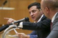 Зеленський оголосив догану двом топспівробітникам свого Офісу