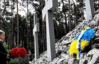 Порошенко вспомнил жертв сталинских репрессий в Быковнянском лесу