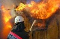 В России бушуют пожары