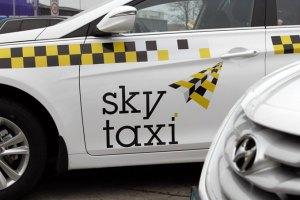 """Аеропорт """"Бориспіль"""" закрив службу таксі Sky Taxi"""