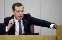Медведев назвал подрыв ЛЭП в Крым диверсией, граничащей с терроризмом