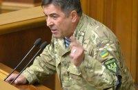 Нардеп Юрий Тимошенко назвал теракты в ЕС продолжением войны России против Украины