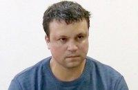 Звільнений з російської в'язниці політв'язень Стогній повернувся в Україну