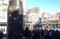"""На місці пам'ятника Леніну в Києві встановили """"золотий унітаз"""""""
