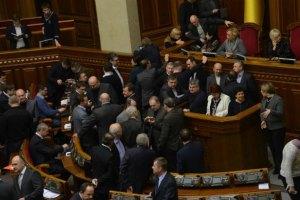 Оппозиция предлагает продлить работу Рады седьмого созыва до 2017 года