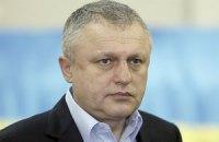 Суркис: Киев соскучился за золотыми медалями