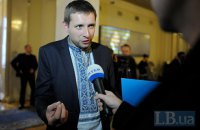 Парасюк сорвал брифинг прокурора в ГПУ