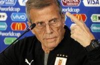 Тренер уругвайской сборной заявил, что матч с Россией нужно будет выиграть или умереть