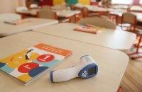 У ВООЗ заявили про низьку ефективність закриття шкіл у боротьбі з COVID-19