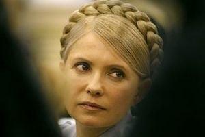 Тимошенко поздравили с днем рождения баннером и цветами