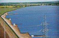 """Парламентарии поддержали инвесторов """"зеленой энергетики"""""""