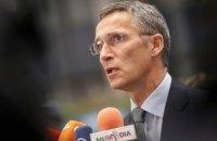 Рішення про прийом України в НАТО прийматимуть 28 країн-членів, - Столтенберг
