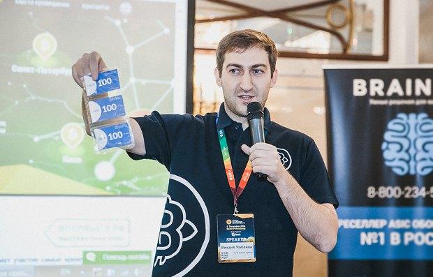 Михаил Чобанян во время <strong>Bitcoin Conference Saint Petersburg</strong>