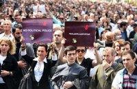 В Тбилиси прошел митинг оппозиции