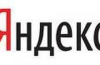 Выход «Яндекса» на биржу превратил сотрудников компании в миллионеров