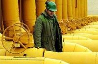 """Рада во вторник рассмотрит разрешение Кабмину реформировать """"Нафтогаз"""""""